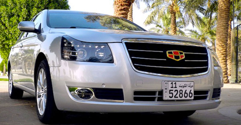 Kuwait-Number-Plates