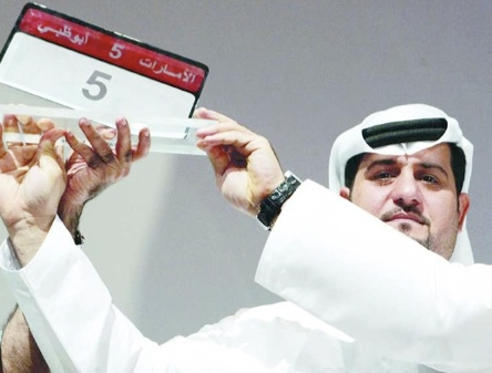 Abu Dhabi with the number 5 license plate