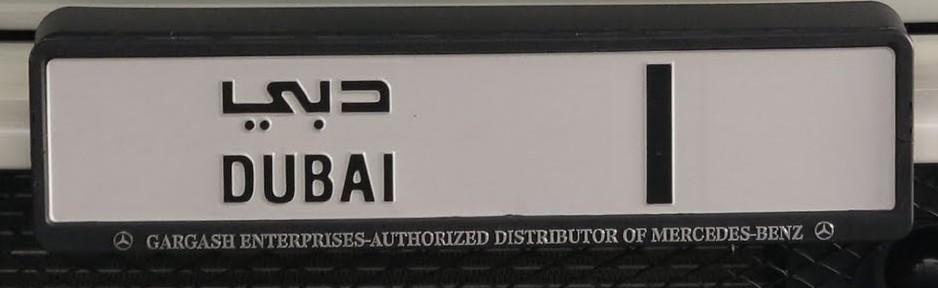 Old Vs New Dubai License Plates