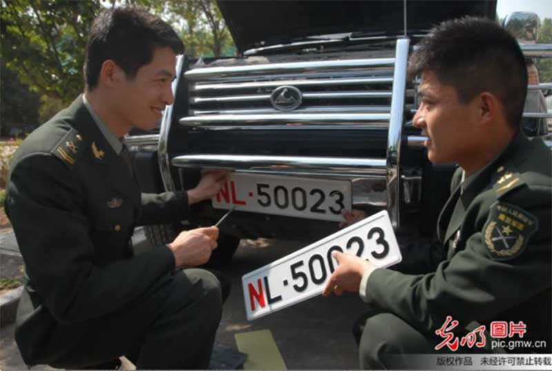 military number plates in china